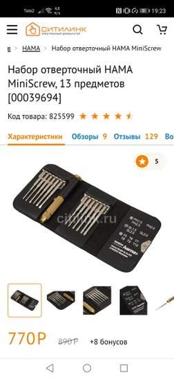 2589851-QA4Yk.jpg
