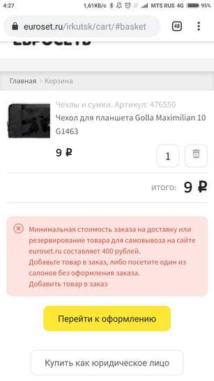 60403-QKWxk.jpg