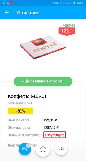 702533.jpg