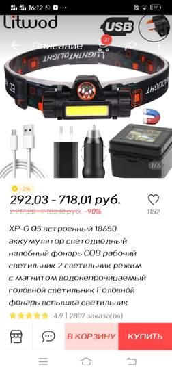 2362391-Qs5Ev.jpg
