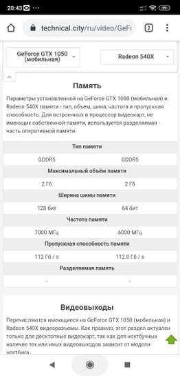 1629321-R9atL.jpg