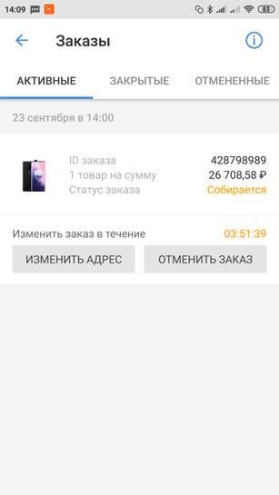 666502.jpg