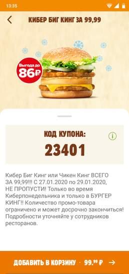 1374791-REQiq.jpg