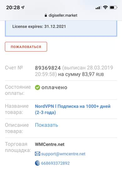 420331-RNdMd.jpg