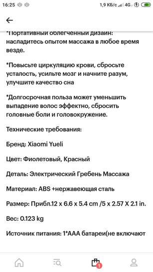 243379-RPMwJ.jpg