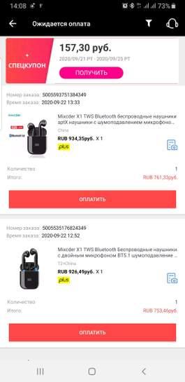 2561400-RbON9.jpg