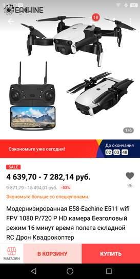 598516.jpg