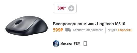 450304-SvKCU.jpg