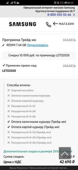 2438626-SygjJ.jpg