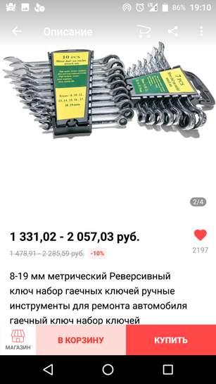 710984-T08Qo.jpg