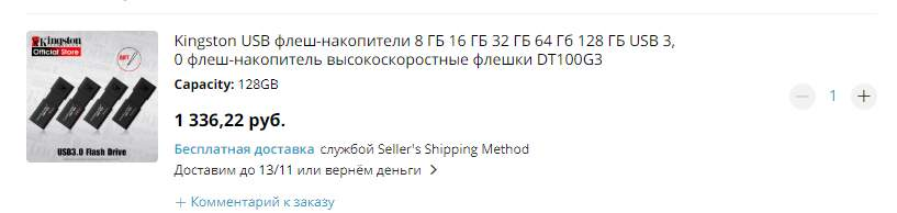 626669-T9bKX.jpg