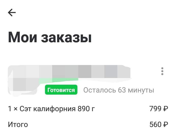 491069-TOONO.jpg