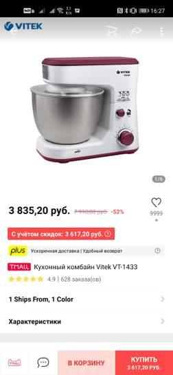 2286741-TVWoa.jpg