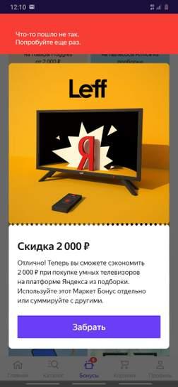 2614041-Tcois.jpg