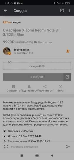 2539837-TlbCi.jpg