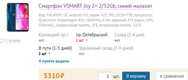 2671453-U9xZi.jpg