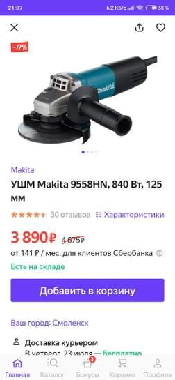 2252243-UIrVW.jpg