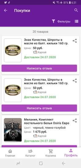 2284042-V8E9I.jpg