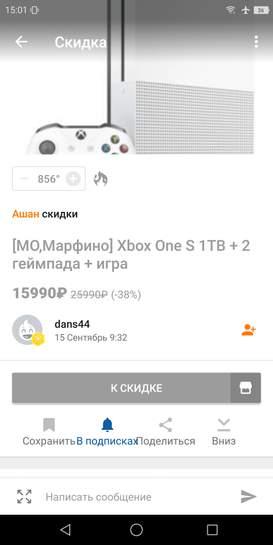 642486.jpg