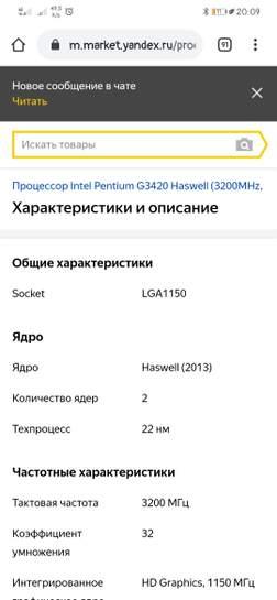 2066748-VMeMq.jpg