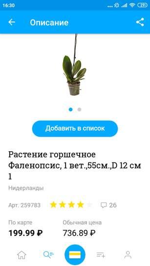 2513685-VbvuJ.jpg