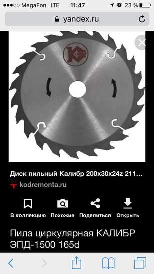242673-VlNpo.jpg