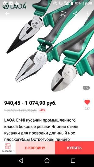 710984-W22zK.jpg