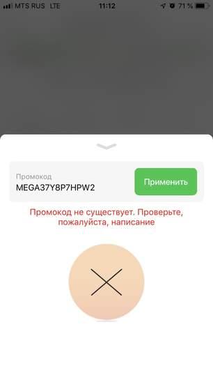 467012-W2yXz.jpg