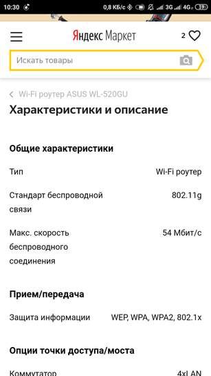 551537-WgXTV.jpg