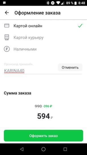 202751.jpg