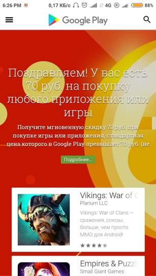 56882-XP1Jc.jpg