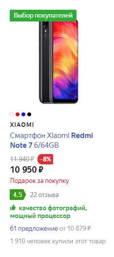 735290-XRuCi.jpg