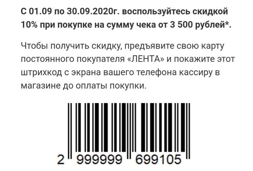 2468331-XTI51.jpg