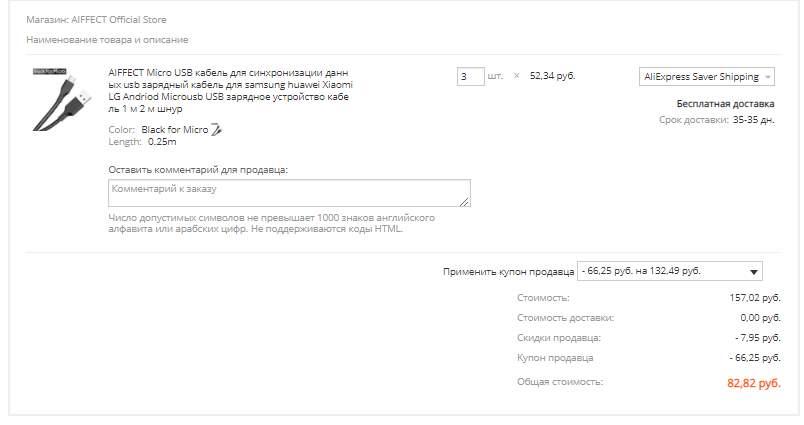 302834-XTXPe.jpg