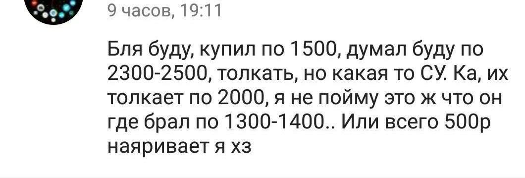 522791-XVniu.jpg