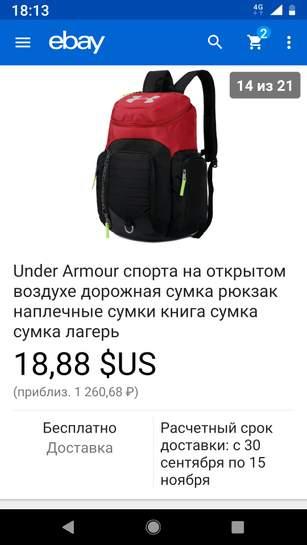 594083-XmNuG.jpg