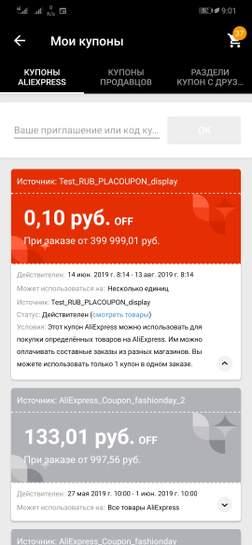 404843-Y0SOs.jpg