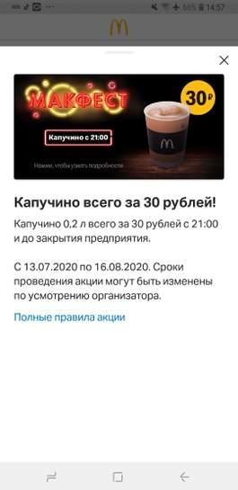 2309865-YDqlX.jpg