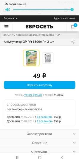 488919-YDyjg.jpg