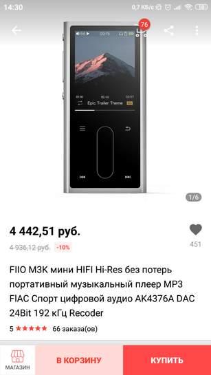 508680.jpg