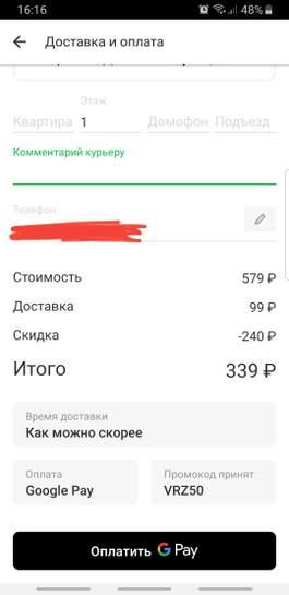 574794.jpg