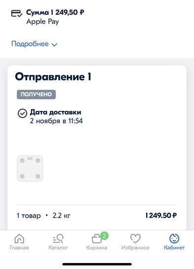 903958-YVxtv.jpg