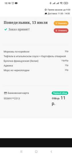 2196462-Yk4pZ.jpg