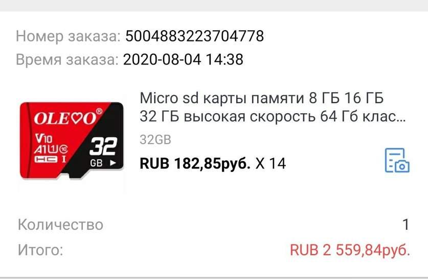2319458-Yl2JX.jpg