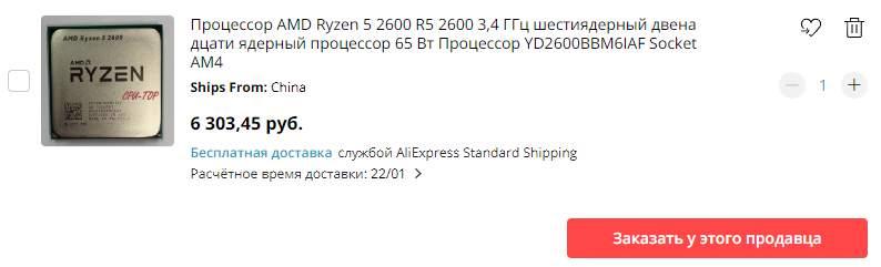 1260653-YmeXL.jpg