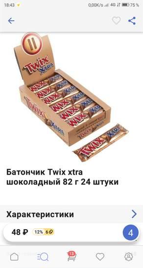 2406119-YxikZ.jpg