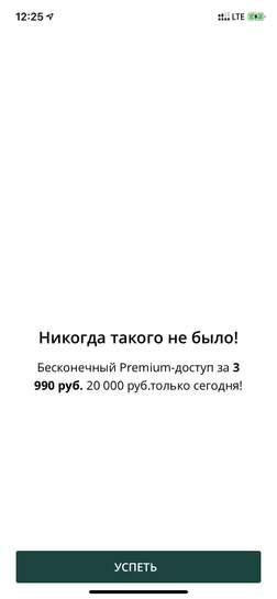 2389330-ZRlNa.jpg