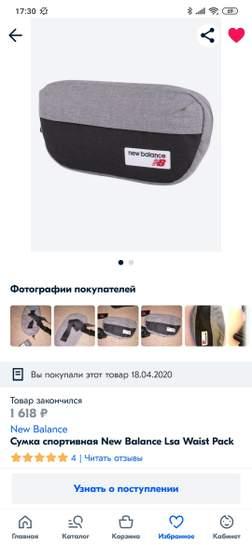 2240632.jpg