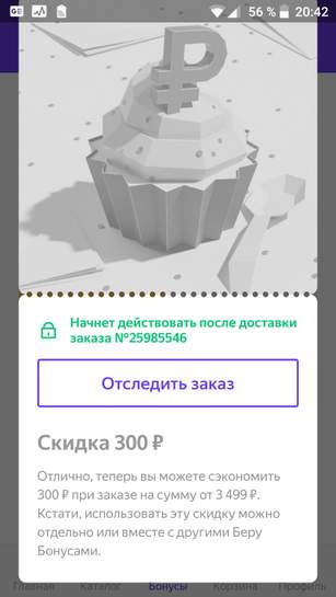 2563787-ZhbyW.jpg