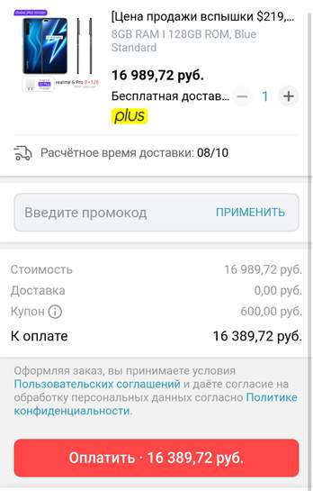 2530009-ZttSm.jpg